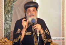 صورة اخبار مصر / البابا تواضروس: النكد من أشكال القسوة.. وعلى الإنسان أن يكون رقيقا في كلماته