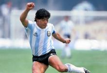 صورة وفاة أسطورة كرة القدم الأرجنتينية دييغو مارادونا