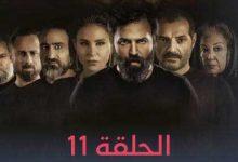 صورة شاهد الآن مسلسل الهيبة الرد الجزء الرابع الحلقة 11 الحادية عشر جبل شيخ الجبل Shahid VIP