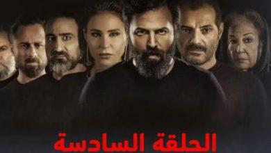 صورة شاهد الآن مسلسل الهيبة الرد الجزء الرابع الحلقة 6 السادسة جبل شيخ الجبل Shahid VIP