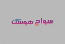 صورة بحث عن السيرة الذاتية لفضيلة الشيخ العلامة عبد العزيز بن عبد الله آل باز