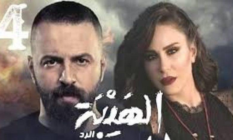 شاهد مسلسل الهيبة الرد الحلقة 1 الأولى الجزء الرابع مجانا على Shahid Net دار الحياة سواح هوست