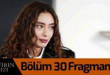 صورة Sefirin Kızı 30 Bölüm | شاهد ابنة السفير الحلقة 30 أحداث ساخنة على قصة عشق
