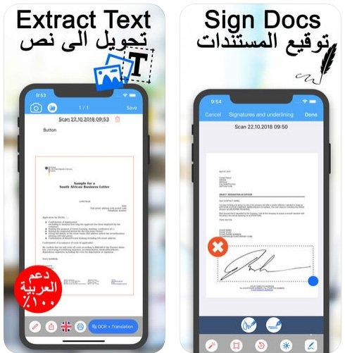 تطبيق Translator scanner لتصوير وترجمة الأوراق والكتب ، يدعم اللغة العربية ويمكن تجربته مجانًا!