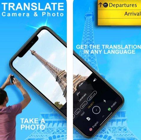 مترجم للصور والأماكن والأشياء