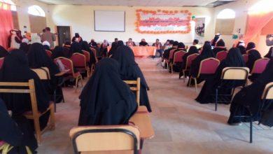 صورة بحضور الأمين العام للمجلس المحلي.. اتحاد نساء أبين يدشن فعاليات ال 16 يوم لمناهضة العنف ضد المرأة