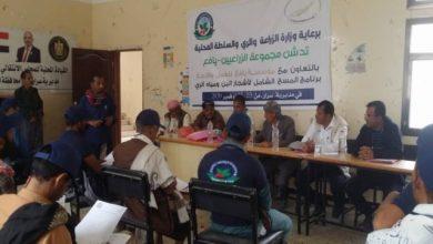 صورة فريق المسح الميداني لزراعة البن اليافعي  يواصل نزوله الميداني في مديرية يافع سرار