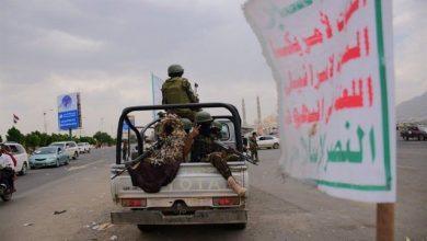 صورة بينهم الزُبيدي ولملس.. محكمة حوثية تصدر حكما بالإعدام لـ95 قياديا