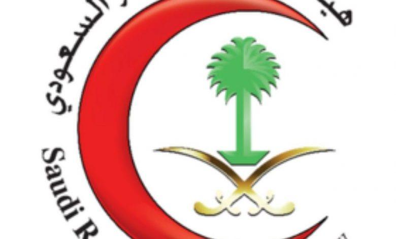 هيئة الهلال الأحمر السعودي 0