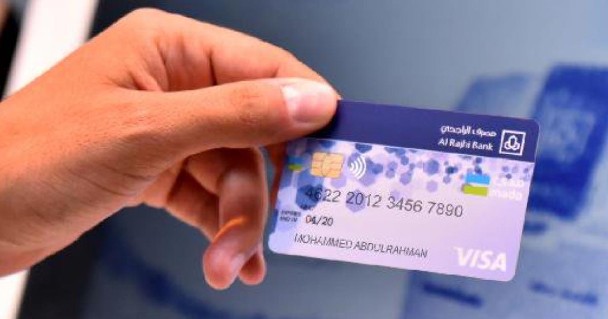 أنواع بطاقات الراجحي وطرق الحصول عليها سواح هوست