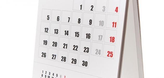 كم عدد ايام شهر نوفمبر أهم أحداث شهر نوفمبر سواح هوست