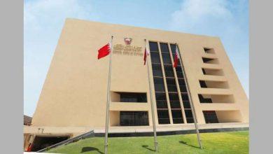 صورة تغطية إصدارات أذونات خزانة حكومية بـ35 مليون دينار