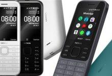 صورة نوكيا تطلق هاتفين جديدين من الفئة الأساسية |