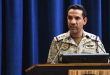 صورة التحالف يكشف الجهة التي تقف وراء انفجار مرفأ الشقيق السعودي