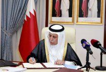 صورة قطر والأمم المتحدة توقعان اتفاقية لمكافحة الإرهاب