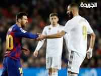 بسبب كورونا رابطة الدوري الاسباني تخفض سقف رواتب ريال مدريد وبرشلونة