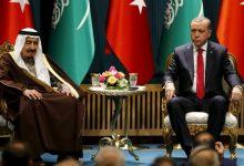 صورة تعرّف على أبرز المحطات في تاريخ العلاقات التركية السعودية