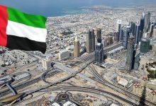 صورة نأسف لقرار الإمارات تعليق تأشيرات مواطنينا