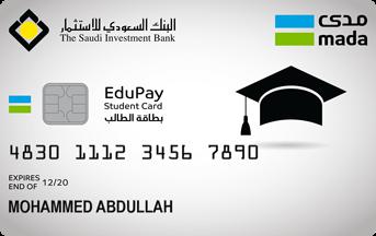 حاسبة الآيبان البنك السعودي