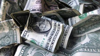 صورة تعرف على تفسير حلم النقود الورقية للحامل