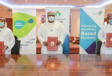 صورة عُمان.. اتفاقية محلية لتوفير الطاقة عبر الغاز الحيوي