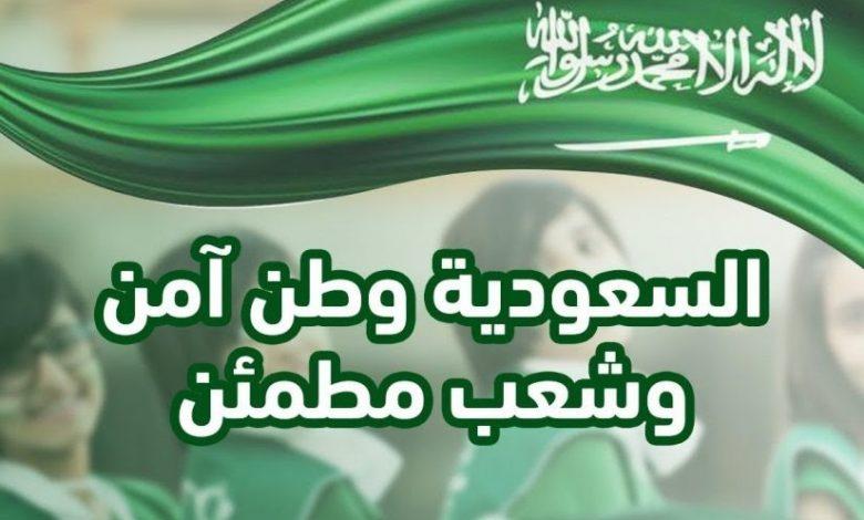 حوار عن امن الوطن قصير مع بيان عناصر الحوار وشروطه سواح هوست