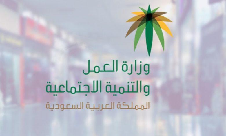 تعديل نظام العمل السعودي الجديد 1442 سواح هوست