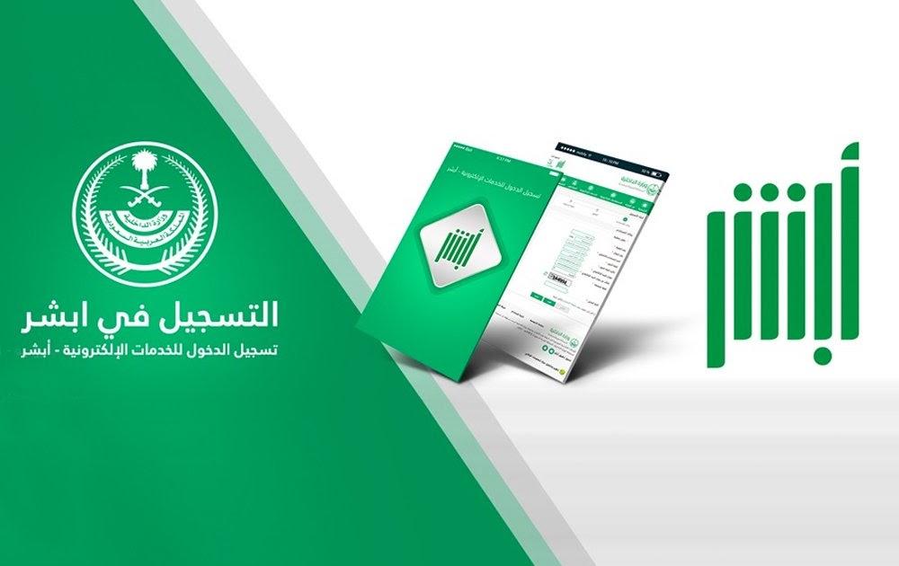 استخراج رخصة قيادة سعودية للمقيمين 2021 سواح هوست