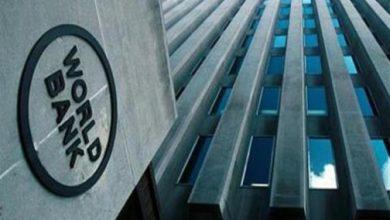 صورة لدعم منظومة الحماية الاجتماعية.. البنك العالمي يمنح المغرب قرضا بقيمة 3,6 مليار درهم