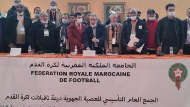 صورة انتخاب الحسن مطوس رئيسا للعصبة الجهوية درعة تافيلالت لكرة القدم  اليوم 24