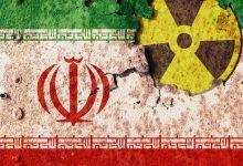 صورة صيانة الدستور الإيراني يقر قانونا يشدد الموقف من النووي