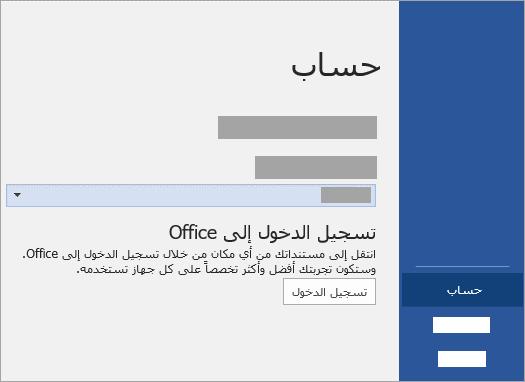 نصائح بالعكس مصفاة تسجيل الدخول الى حساب البريد الالكتروني Findlocal Drivewayrepair Com