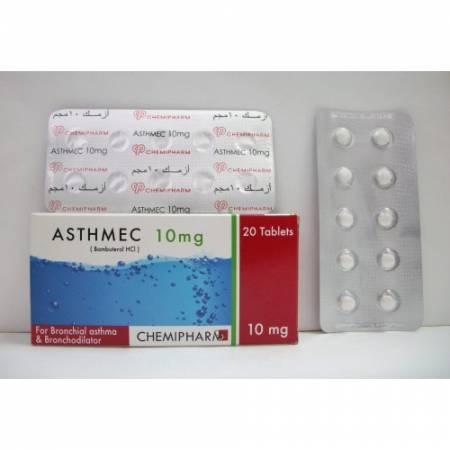 أزمك Asthmec موسع للشعب الهوائية سواح هوست