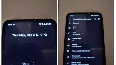 صورة صور حية لهاتف بيكسل غريب بإسم Pixel XE والتوقعات تشير إلى أنه هاتف 5G رائد