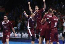صورة منتخب قطر يبدأ تحضيراته لمونديال اليد