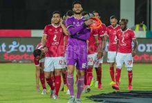 صورة مروان محسن يقود هجوم الأهلي المتوقع أمام الاتحاد السكندري في كأس مصر