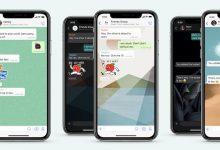صورة واتساب تتيح لك استخدام خلفيات خاصة لكل دردشة