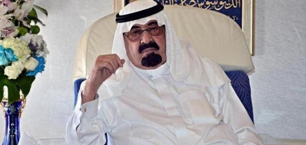 كم عمر الملك عبد الله سواح هوست