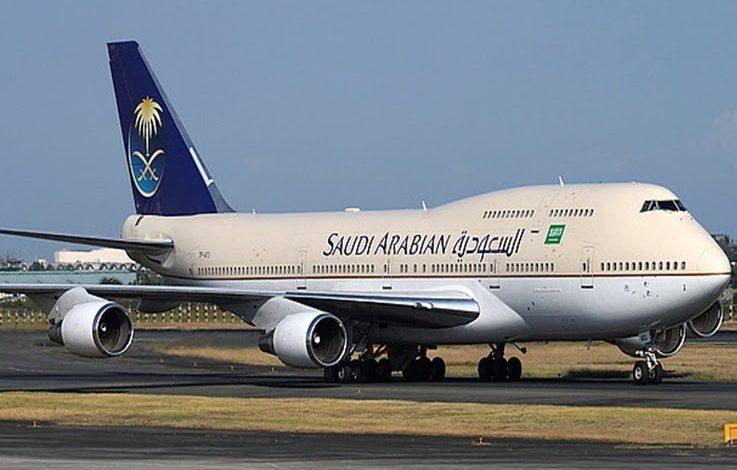 الخطوط السعودية الالغاء والاسترجاع
