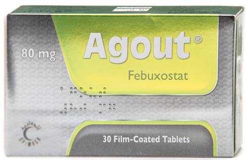 أجاوت Agout علاج حالات النقرس أفضل علاج للنقرس والأملاح سواح هوست