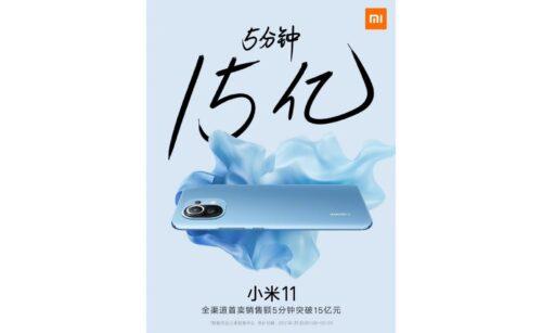 هل هذا عصر شاومي؟ هاتف مي 11 قد باع 350,000 وحدة فقط في 5 دقائق!