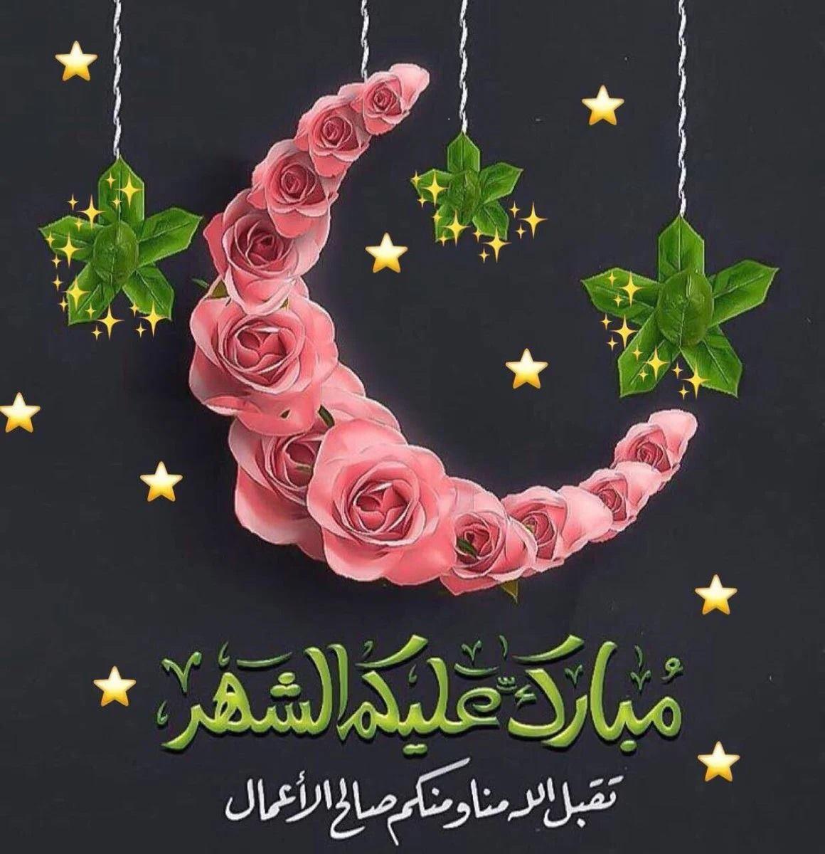 أجمل صور شهر رمضان 2021 خلفيات رمضان 2021 سواح هوست