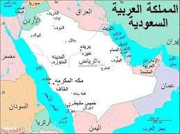 اين تقع المملكة العربية السعودية في قارة اسيا سواح هوست