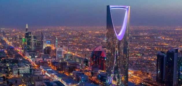 معلومات عن مدينة الرياض سواح هوست
